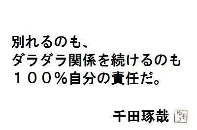 20130624084857438.jpg