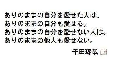 201306240849262a0.jpg