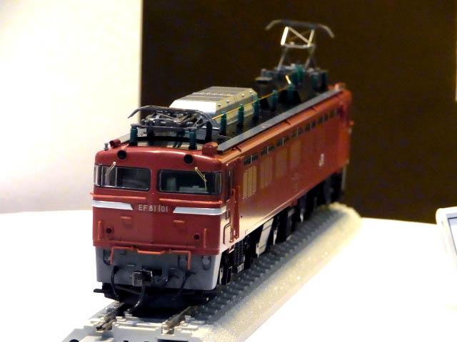 RIMG6503.jpg