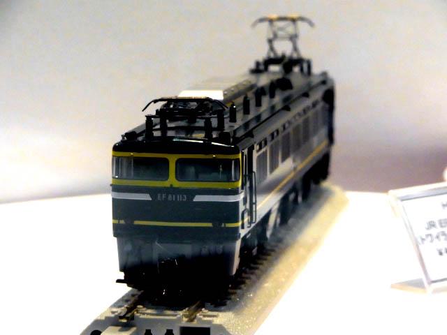 RIMG6505.jpg
