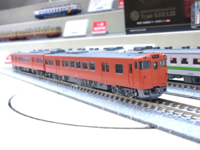 RIMG6518.jpg