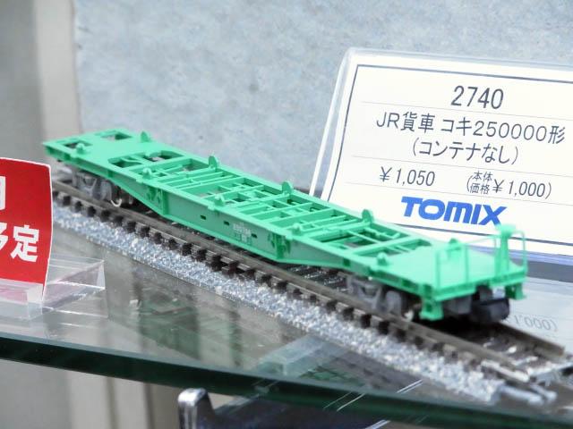 RIMG6527.jpg