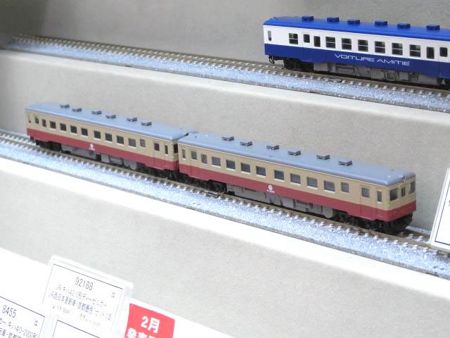 RIMG6534.jpg