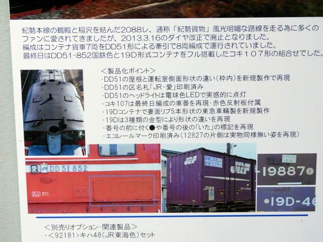 RIMG6538.jpg