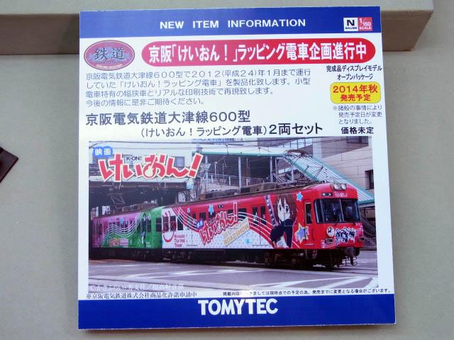 RIMG6545.jpg