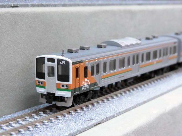RIMG6574.jpg