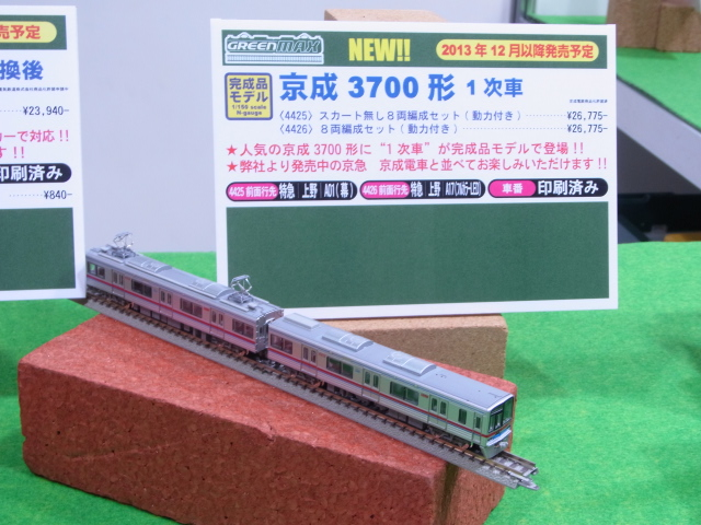RIMG6676.jpg