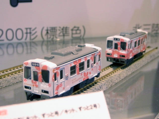 RIMG6696.jpg