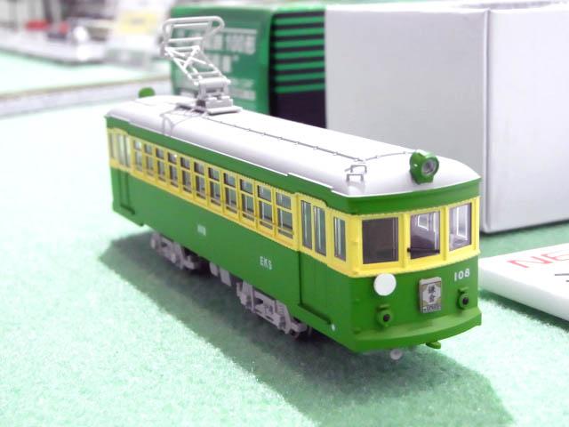 RIMG6708.jpg