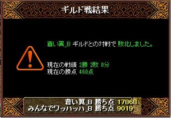 20131106093639360.jpg
