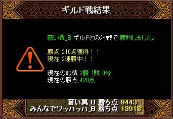 20131114171352f23.jpg