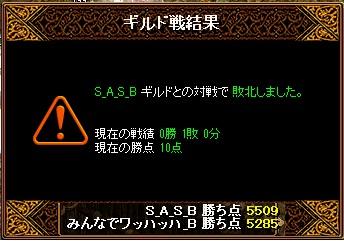 SASB131112.jpg