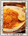 2013-07-19-menu2.png