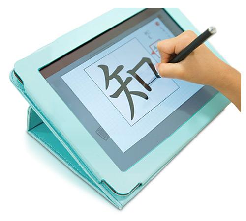 new_tablet.jpg