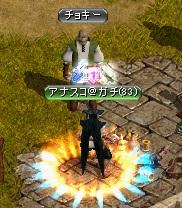 201306200035342da.jpg