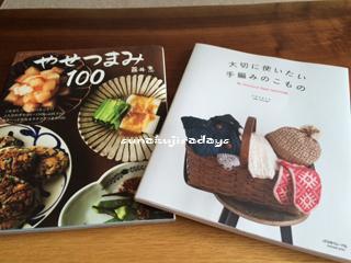 141006book.jpg