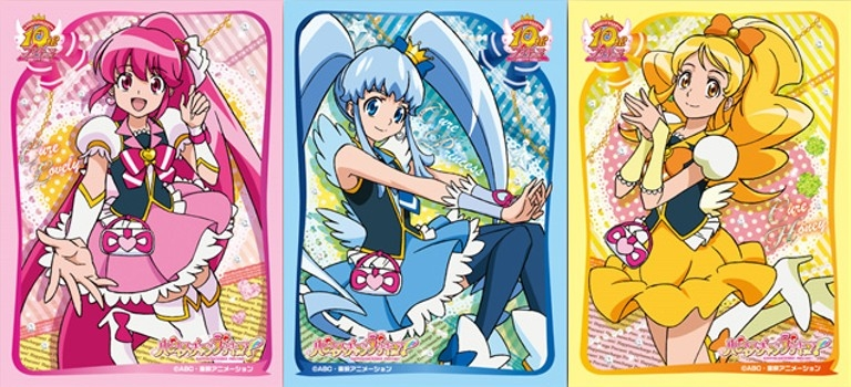 mslv-happiness-charge-precure-3chara.jpg