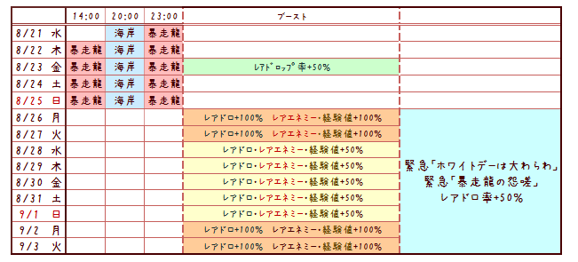 2013082115554078b.png