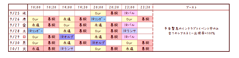 20130925172745aba.png