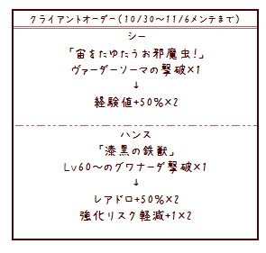 2013103014481188c.png