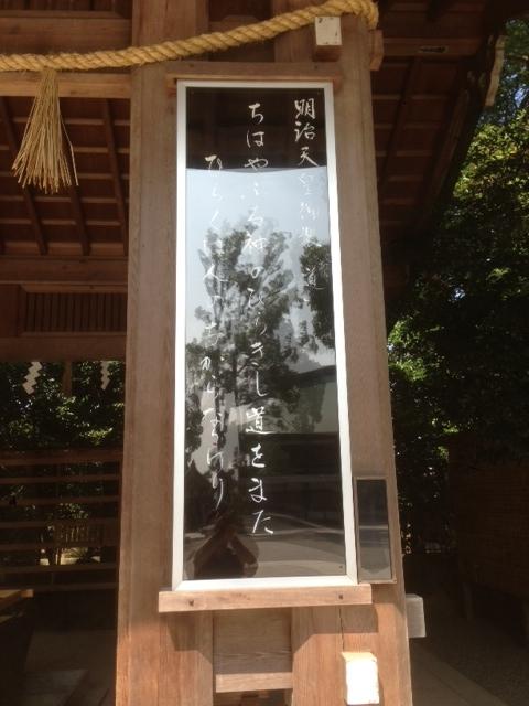 samukawa_gyosei.jpeg