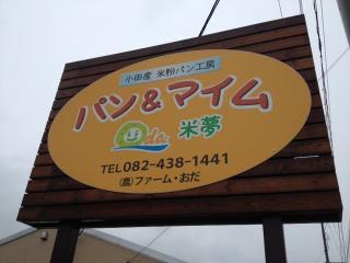 moblog_138a33e2.jpg