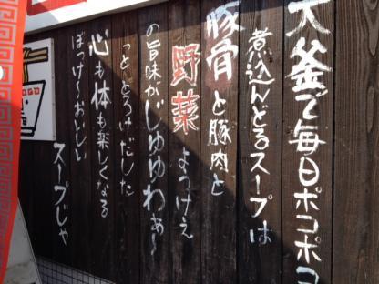 moblog_50e2d9d7.jpg