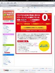 moblog_a8bca0ed.jpg