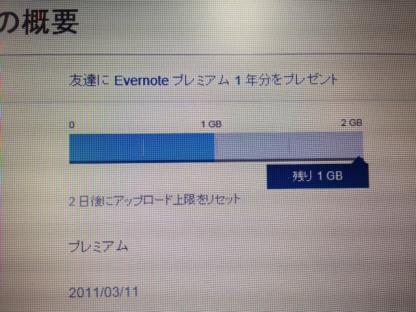 moblog_e00668f9.jpg