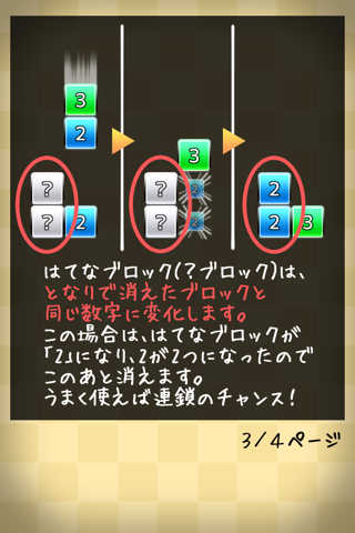 img_help35_2.png