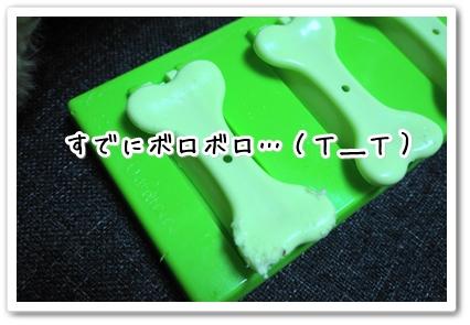 20130808214927db5.jpg