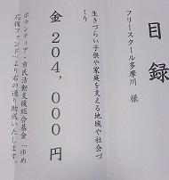 20130519032914910.jpg
