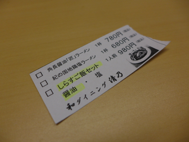 P1040384.jpg