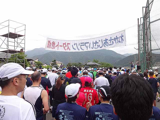 wakasa2013025.jpg
