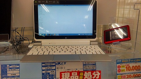 ICONIA W510D-2の展示品を操作