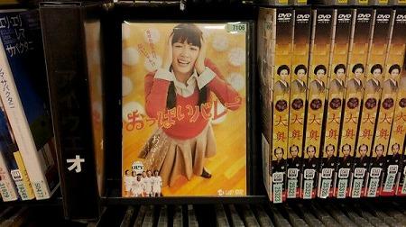 おっぱいバレー TSUTAYA DVD レンタル