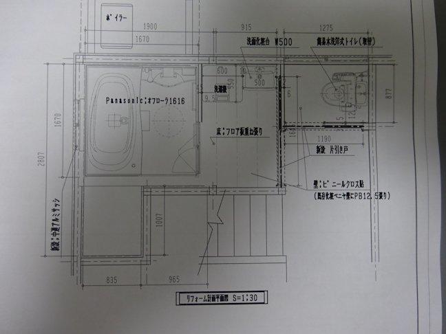 Yビル外壁タイル張り~軒天仕上げ・タイル貼り