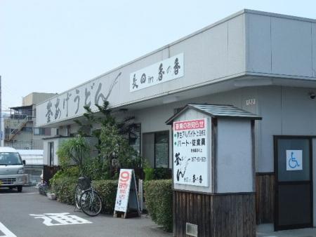 2013_0629(060).jpg