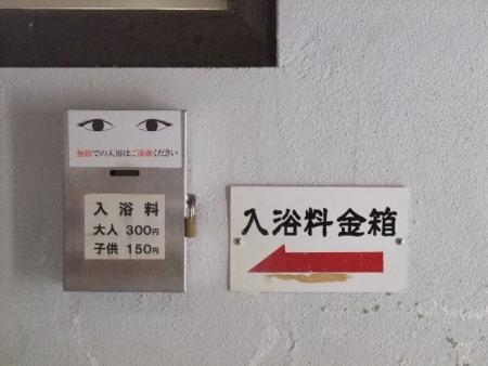 2013_0809(189).jpg