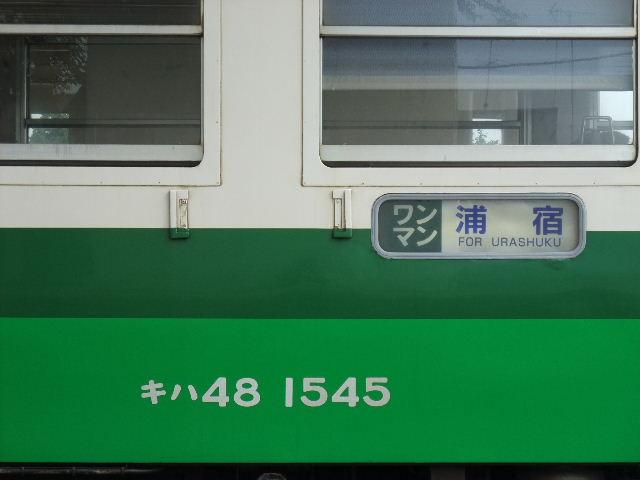 2013_0811(047).jpg
