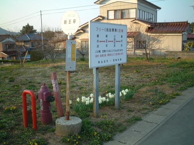 blog_import_5247b5515b3e9.jpg