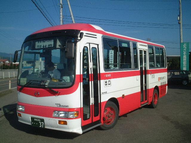 blog_import_5247b5953e5d6.jpg