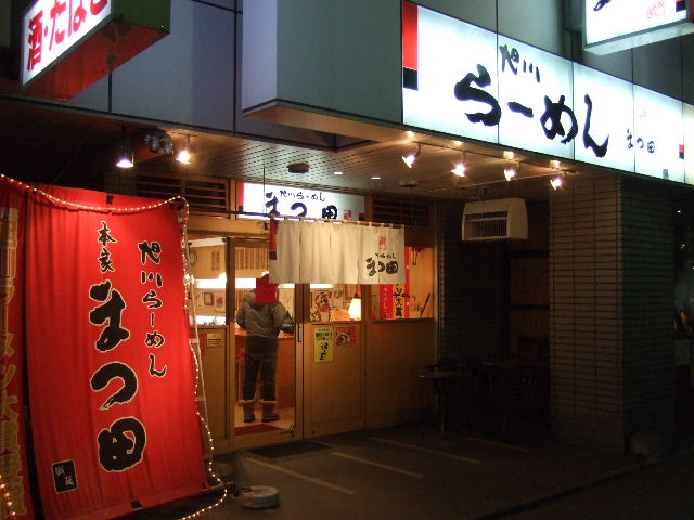 blog_import_5247b6f4e3a6c.jpg