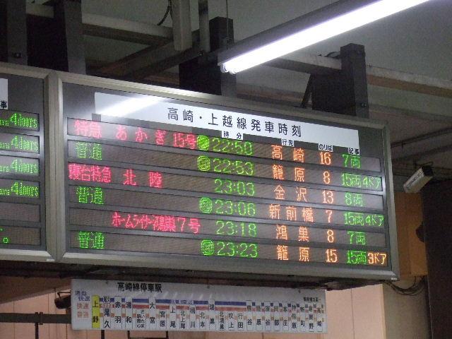 blog_import_5247b83a09761.jpg