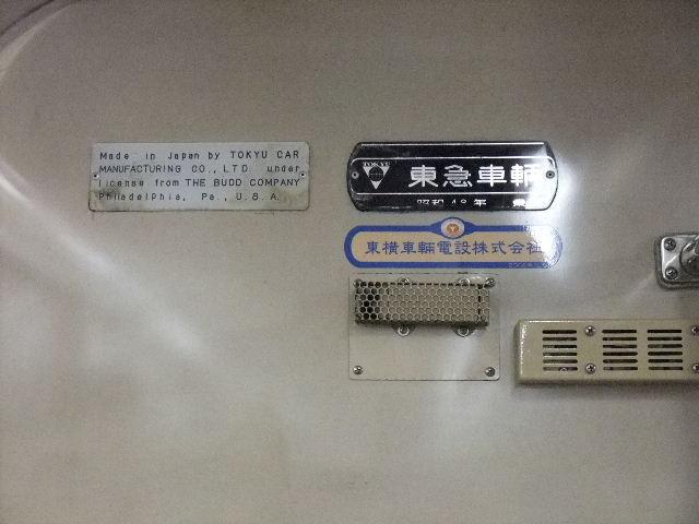 blog_import_5247bd86a6d5d.jpg