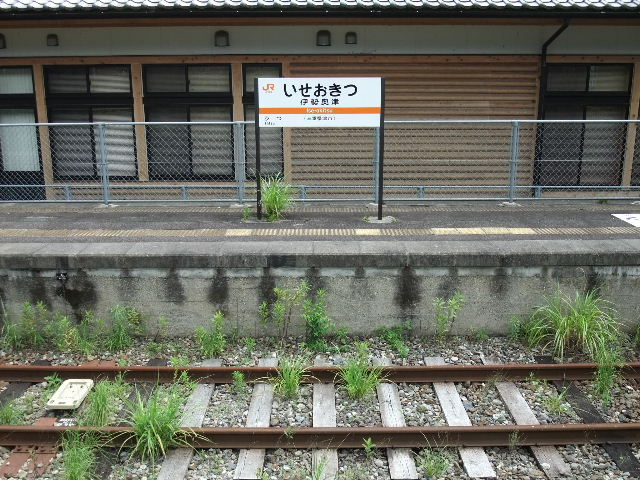 blog_import_5247c23fe76c1.jpg
