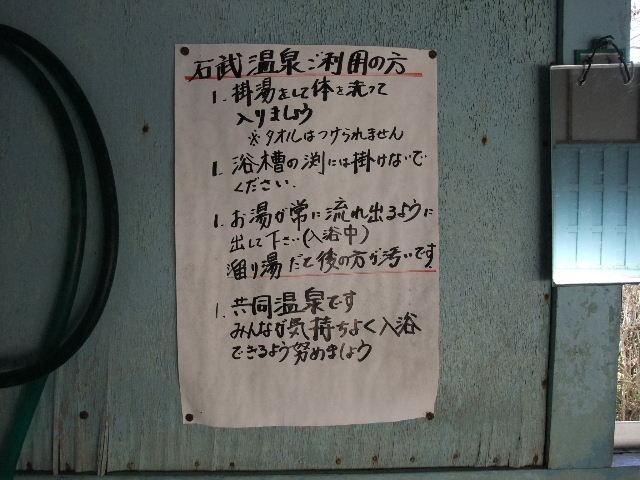 blog_import_5247c3c5dc447.jpg