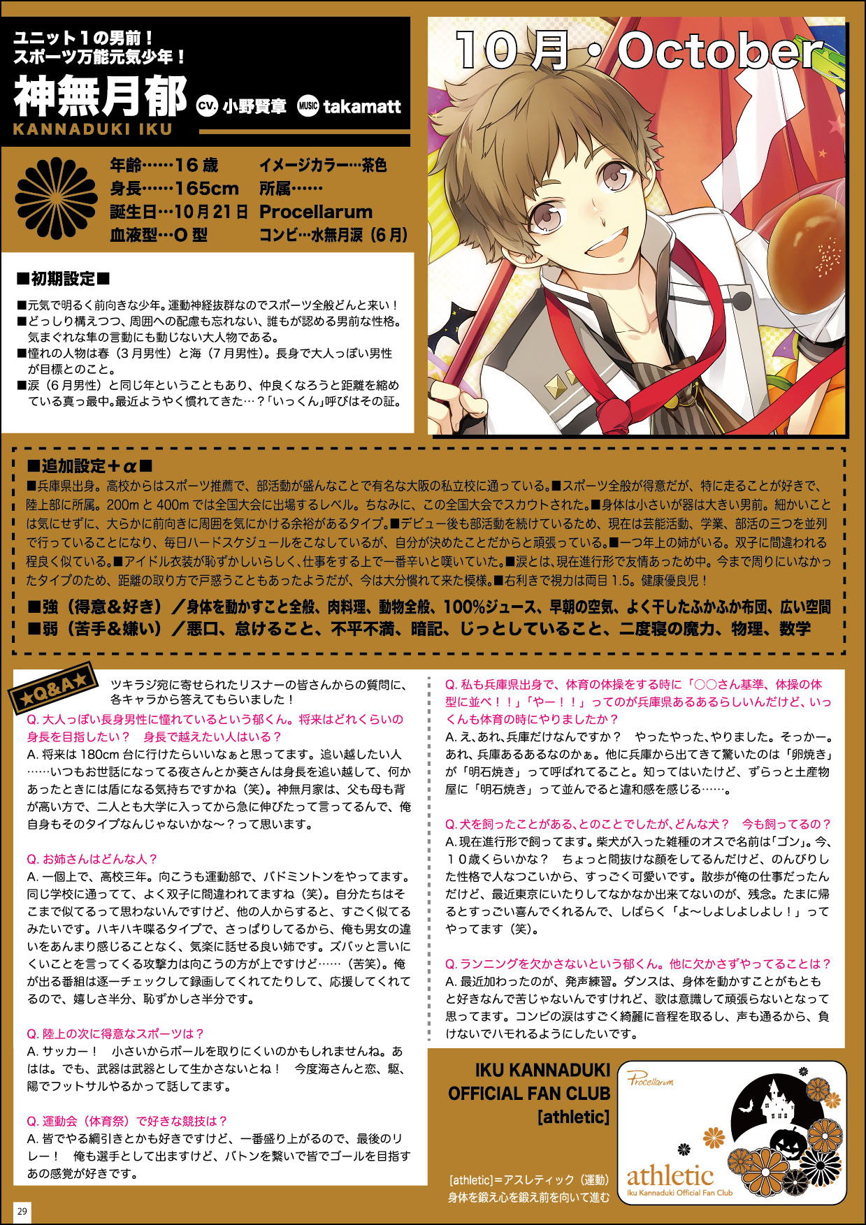 tsuki_2829n.jpg