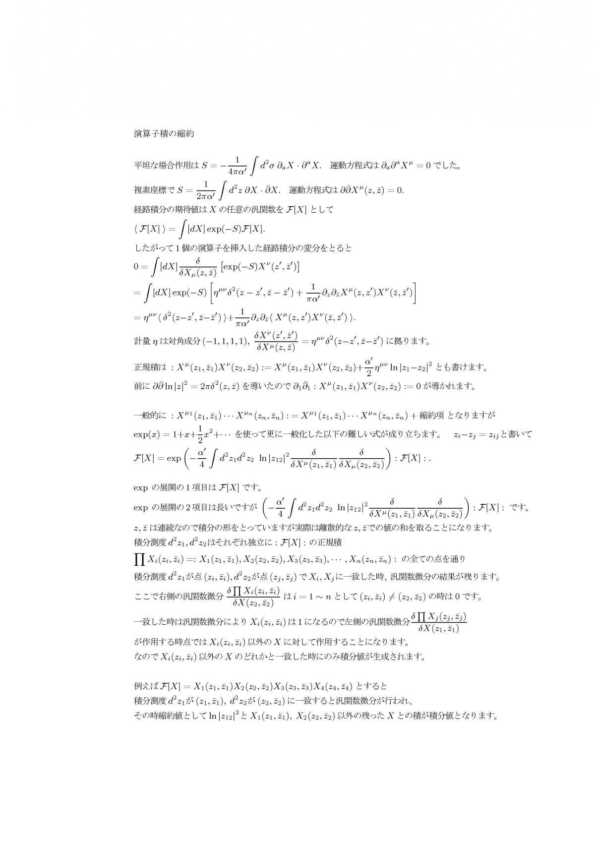 pgen29a.jpg