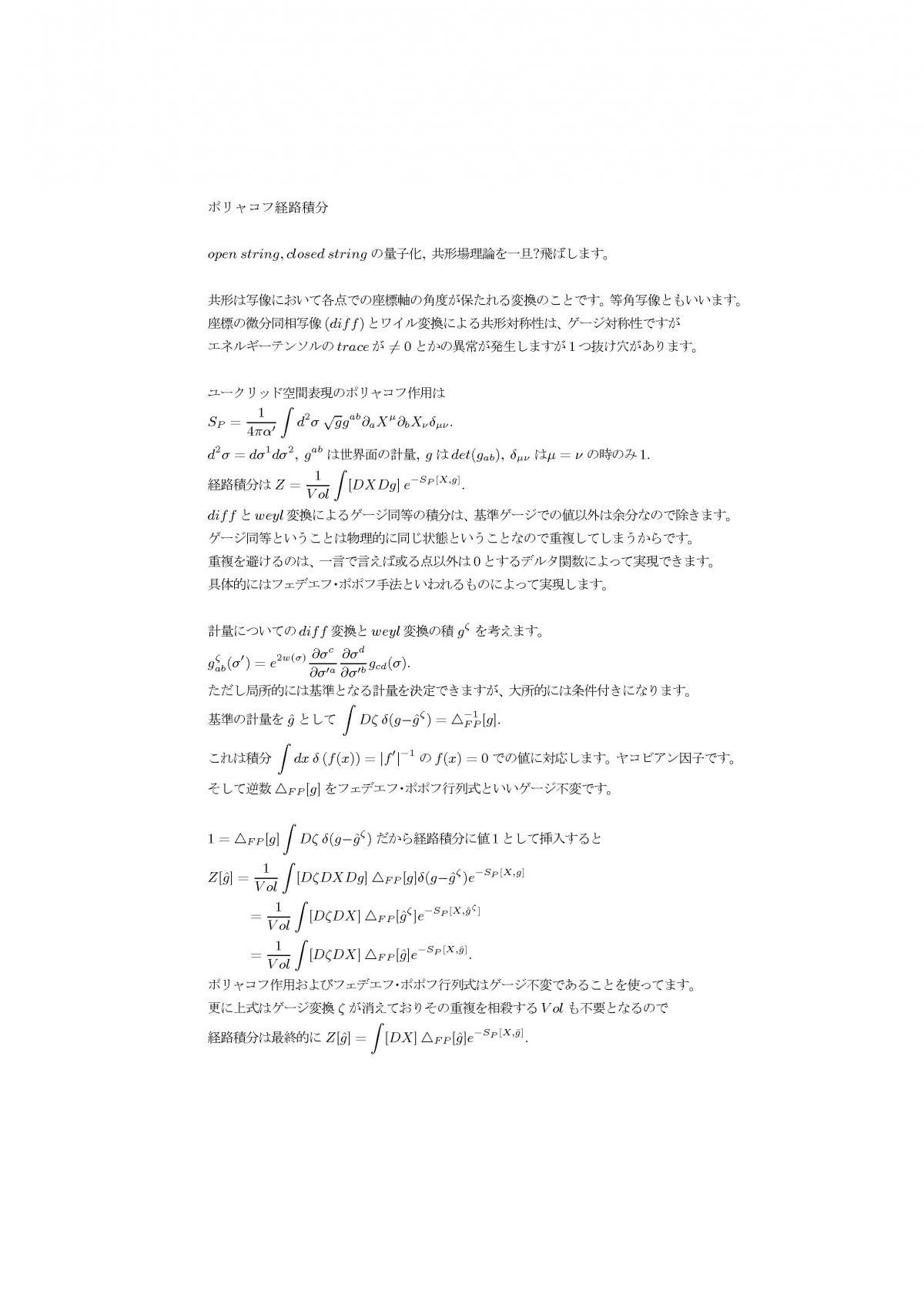 zgen04a.jpg
